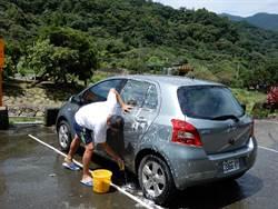 汐止姜子寮公園空地供免費洗車 戲水、賞景一起來