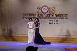 東南科大熱烈參與2018全球城市小姐先生選拔