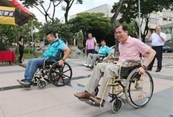 嘉縣脊髓損傷者協會辦路跑  募永久家園經費