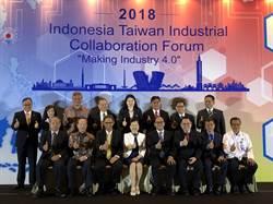 工總推台灣與印尼產業合作 簽6項MOU