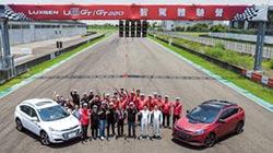 感受U6 GT、GT220全新進化的魅力 LUXGEN智駕營 首邀車主體驗賽道