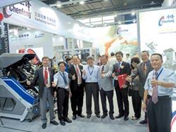 台北國際塑橡膠工業展 15日登場