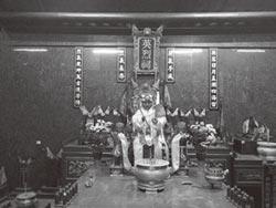 兩岸史話-不忘本 華僑出錢辦華語教育