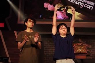 2018台中電競節,日本選手horo《爐石戰記》奪冠