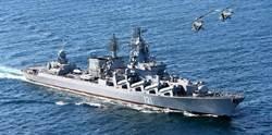 沒錢升級!俄「莫斯科號」巡洋艦年內進廠大修