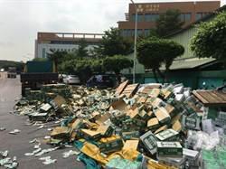 環保公司亂倒廢棄物 負責人緩起訴