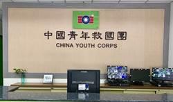 中時社論》不能用一黨正義抹除台灣記憶