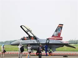嘉義空軍基地7日全兵力預校 為11日表演暖身