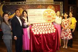 中秋月餅發表兼作公益  東東餐飲200份小劍獅月餅捐弱勢團體