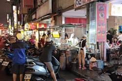台北剩這間夜市沒崩壞!在地人哭求:不要再報了