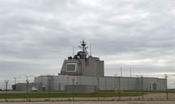 怕俄國生氣!日本再向莫斯科解釋陸基神盾部署計劃
