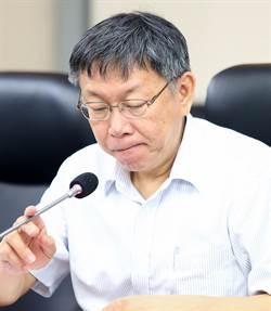 國際記盟與台灣記協 譴責台北市府干預新聞自由