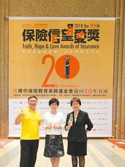 臺銀人壽 推動「192守護天使計畫」 社會責任、整合傳播出色