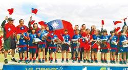 丹麥奪冠 黎明國小女足隊揚威國際