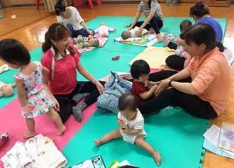 托育準公共化政策 托嬰照顧更多元