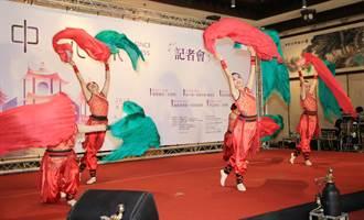 傳承164年雞籠中元祭 楓香舞蹈團熱情表演揭開序幕