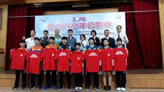 臺北青少年桌球公開賽 23日、26日有摸彩