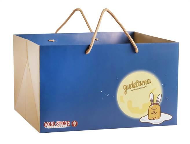 蛋黃哥珍藏雙福禮盒提袋
