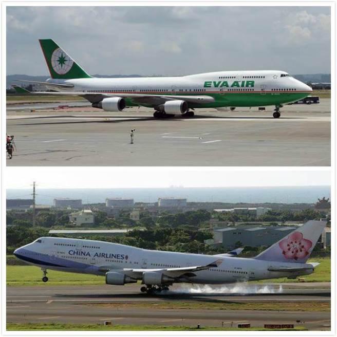 中華、長榮二家航空公司票務系統、APP都已刪除「中華民國」國名,直接稱「台灣」。(圖/資料照片)