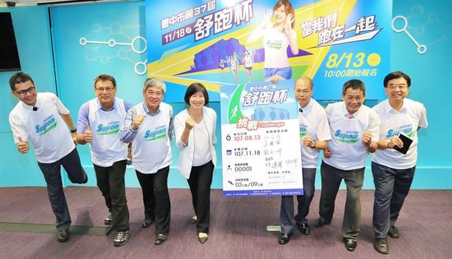 「台中市第37屆舒跑杯路跑競賽」將於11月18日在市政廣場熱血開跑。(盧金足攝)