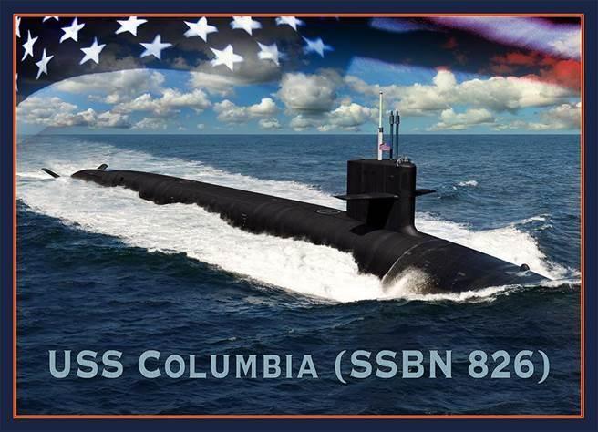 圖為美國海軍所繪製的哥倫比亞級戰略核潛艇首艦「哥倫比亞」號(SSBN 826)的示意圖。(美國海軍)