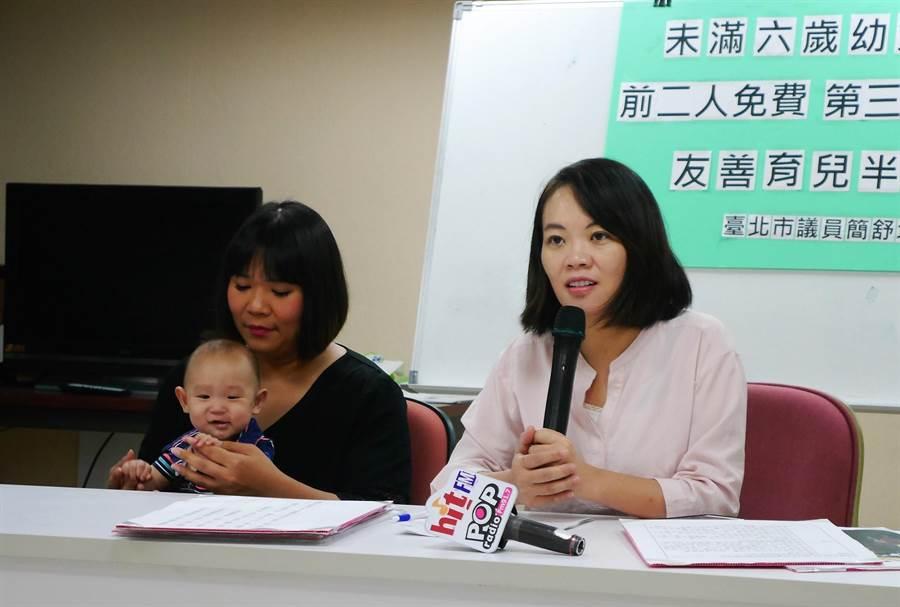 台北市議員簡舒培。(陳燕珩攝)