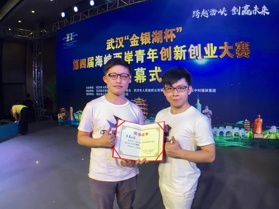 龍華科大學生創業團隊,參加2018武漢•金銀湖盃第四屆海峽兩岸青年創新創業大賽獲3等獎。(校方提供)
