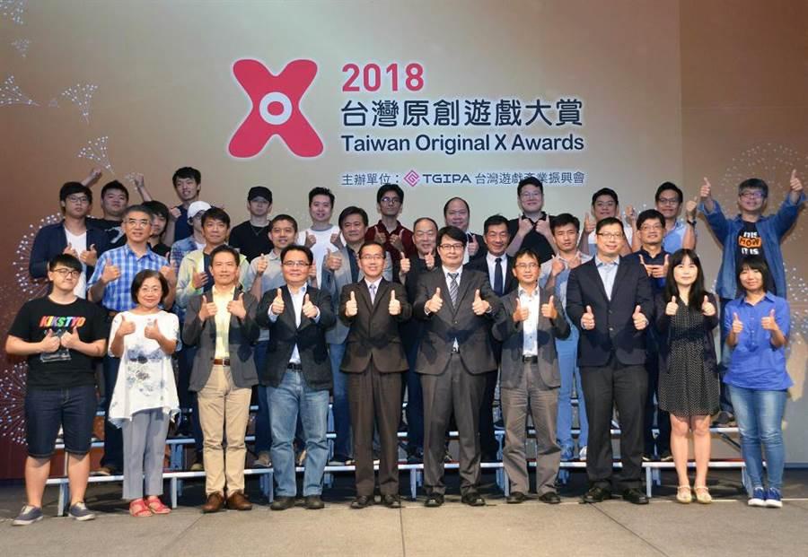 龍華科大學生創業團隊「光穹遊戲」新作《螢幕判官》,拿下台灣原創遊戲大賞首度設立獨立開發者組優勝獎。(台灣遊戲產業振興會提供)
