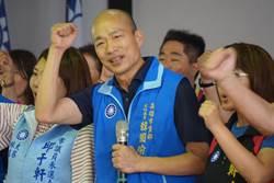 高雄》韓國瑜有望翻盤?網分析預估得票數稱民進黨會嚇翻