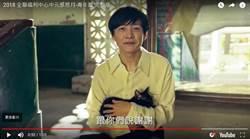 全联中元节广告 顏择雅:世界级手法 该译成英文让外媒注意