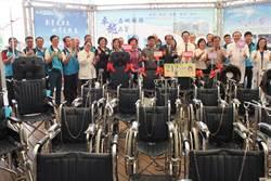 謝言信謝林玉鶯基金會捐贈彰化基督教醫院212台輪椅