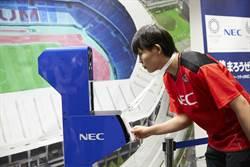 史上第一 2020年東京奧運將全面採用臉部辨識