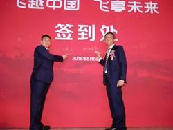 智崴飛行劇院營運據點飛越大陸 北京石景山遊樂園開幕