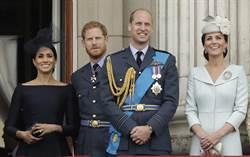 和威廉凱特家有差 哈利與梅根子女連姓也不同