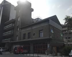 新竹市消防博物館審議通過為市定古蹟