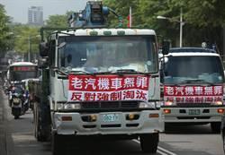 300輛老車遊街爭生存權 路過高雄環保局 長按「叭叭」抗議新法