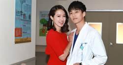 辣媽黃瑄和《實習醫師》談姊弟戀
