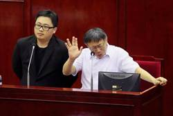台北市》雙城論壇講稿爆AB版 柯P:中央說沒收到 你管我送A還是B