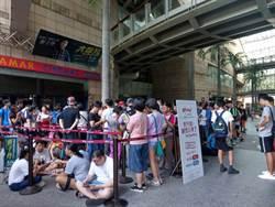 美麗華影城限定一日99元優惠票 今吸引民眾凌晨開始排隊