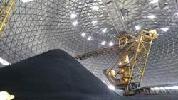 麥寮電廠盡力減低空汙 投資天然氣發電