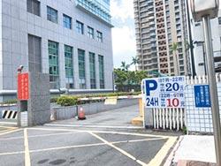 公有停車場 300公尺3種價