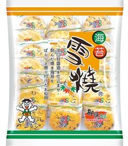 超市庆中元 最低5折