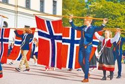 挪威簽證標註中國 台生募資提告