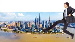 上海開放金融業 台資銀獲升格