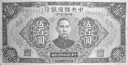 兩岸史話-汪偽政權 廣州徵地狠到家