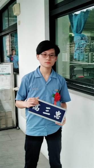 竹林高中余武軒三類組轉指考一類組  一個月上台大