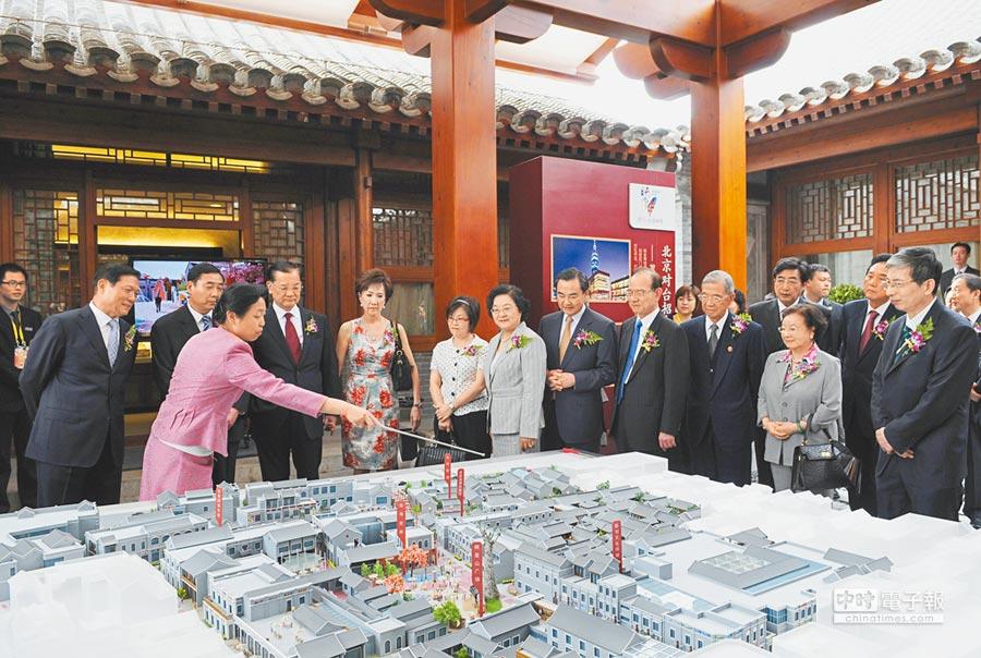 2010年5月7日,台灣會館重新開幕,時任北京市台聯會長蘇輝向嘉賓介紹修繕後的台灣會館。