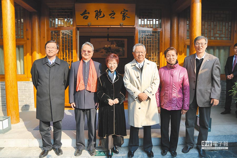 2016年11月,時任大陸全國台聯黨組書記、北京市台聯會長蘇輝,全國台聯會長汪毅夫及北京市台聯接待時任國民黨主席洪秀柱等一行到訪台灣會館。