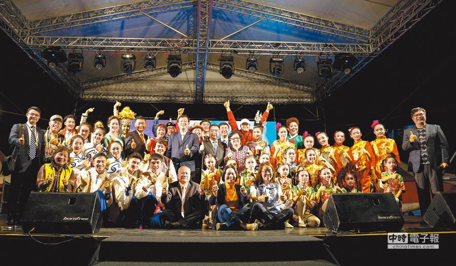 2017年在京台灣民眾新春聯歡會。