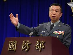 桃園楊梅部署「雄二E導彈」? 國防部:媒體臆測
